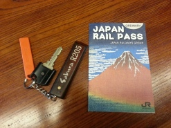 Best way to see Japan - Japan Rail Pass