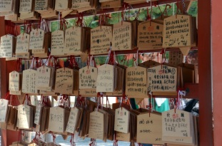 Wishes left by tourists at the shrines