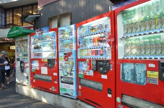 Loved the vending machines in Japan everywhere