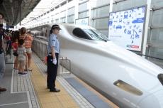 Shinkansen - Tokyo to Kyoto