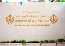Gurdwara Siri Guru Singh Sabha (Sikh Temple) in Bangkok