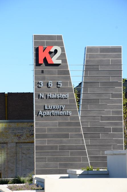 K2 Apartments in West Loop, Chicago